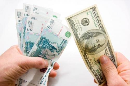 Банки переписывают курсовые