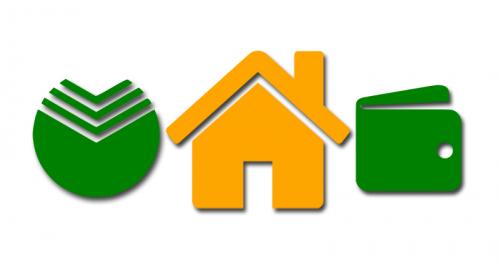 Ипотечный кредит в Сбербанке стал дешевле