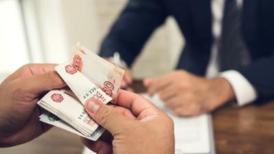 Нецелевой кредит на оптимальных условиях