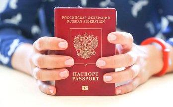 Где взять кредит по паспорту