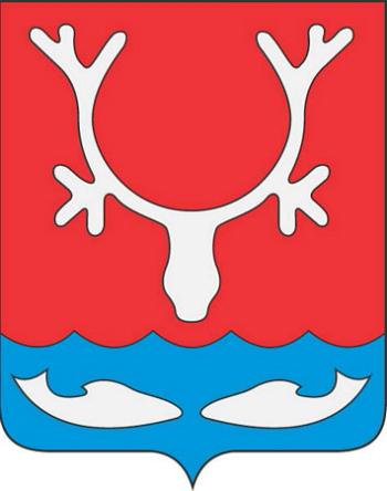 кредитные карты онлайн в Нарьян-Маре