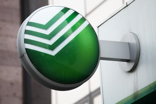 Началось сотрудничество Сбербанка и Чешского экспортного банка