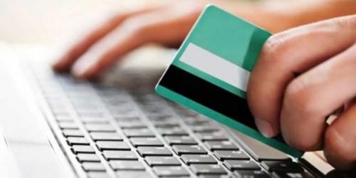 Где и как выгодно можно взять кредит