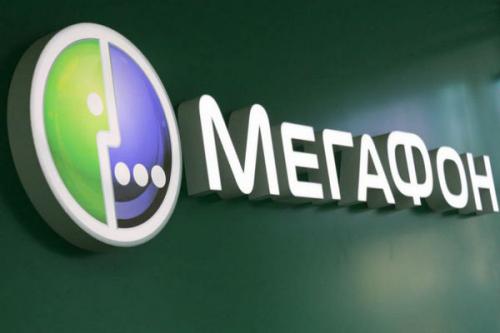 Как взять кредит в сети Мегафон