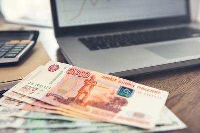 Взять потребительский кредит онлайн