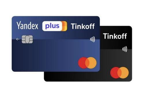 Яндекс купил Тинькофф Банк