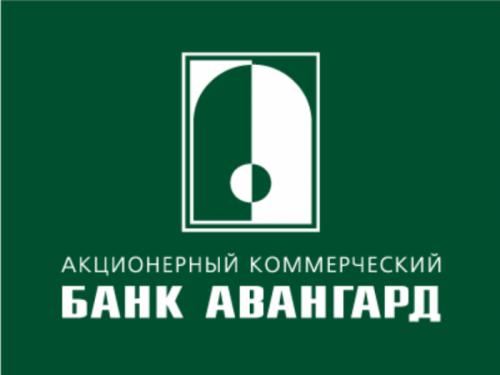 Услуги банка Авангард