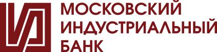 Кредитование в Московском индустриальном банке