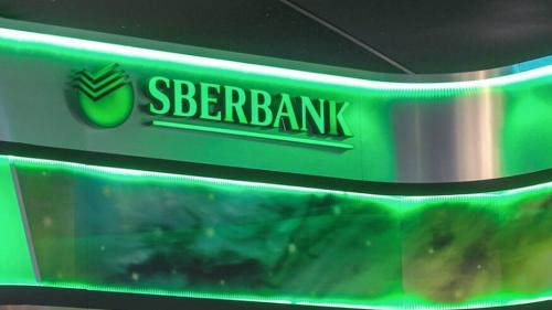 Кредит на развитие бизнеса в Сбербанке