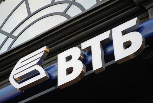 ВТБ24 предлагает «Свободу выбора»