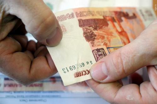 Фальшивка для банкоматов