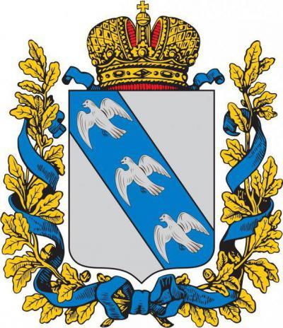 Кредиты в Курске