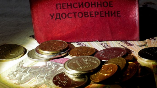Чтобы доверие к пенсионным фондам росло