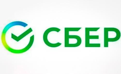 Получение потребительского кредита в Сбербанке