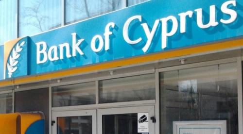 Скоро обнародуют данные о «стрижке» счетов в Bank of Cyprus