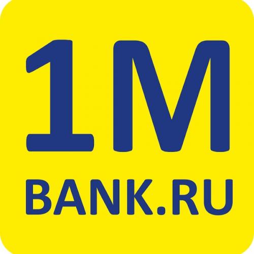 потребительский кредит в банке Первомайский