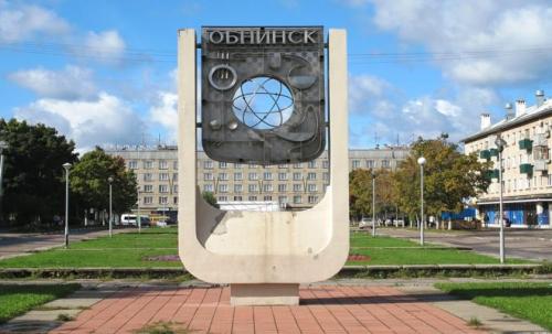 Взять кредит в Обнинске