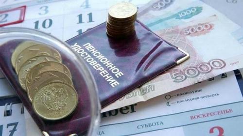 Повысятся накопительные пенсии