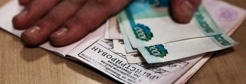 Как получить кредит с временной регистрацией