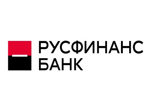 Взять кредит в Русфинанс банке