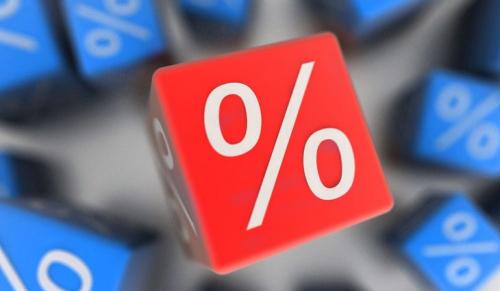 Как получить по кредиту низкий процент
