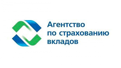 Агентство по страхованию вкладов — вместо временной администрации ЦБ