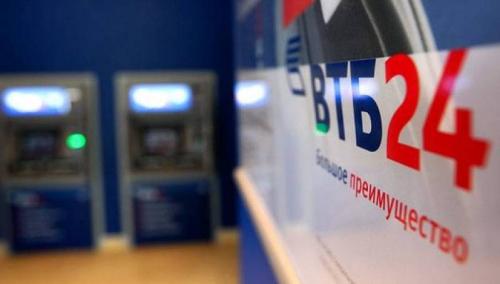 Взять потребительский кредит в ВТБ24 очень просто