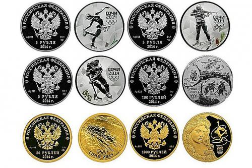 В преддверие Олимпиады запущена монетная программа