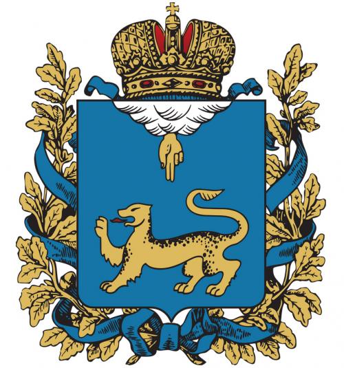 Кредиты в Пскове