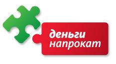 Новые условия для пользователей услугой денежных переводов WU