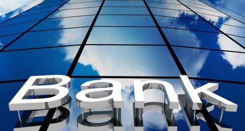 Количество банков сокращается