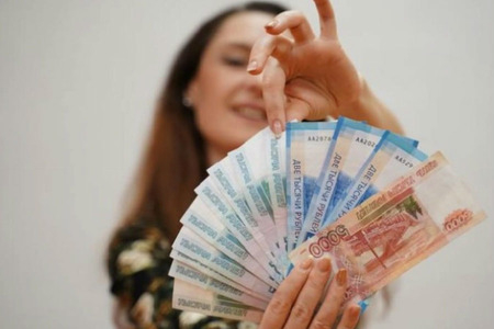 взять кредит на любые цели онлайн