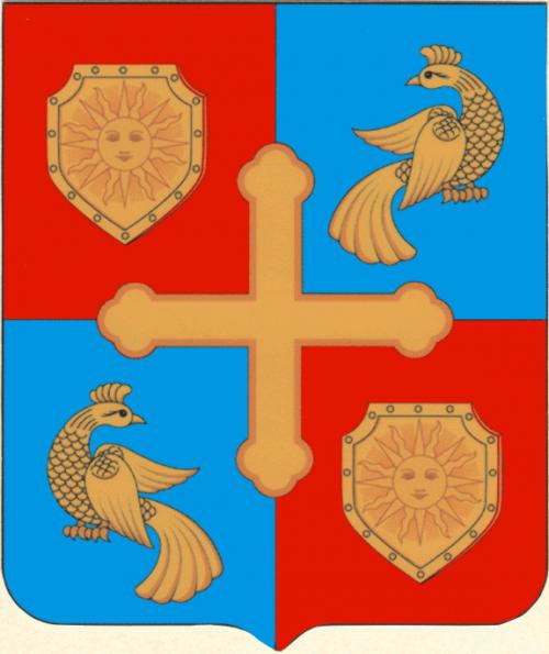 Кредитование в Хотьково