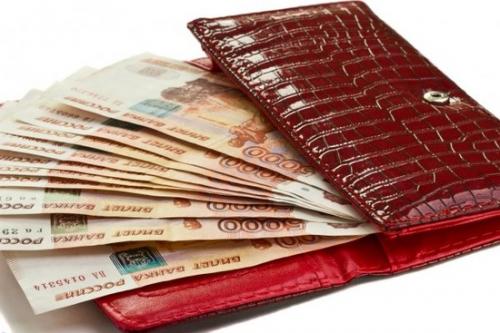 Заявка на кредит 300 тысяч рублей