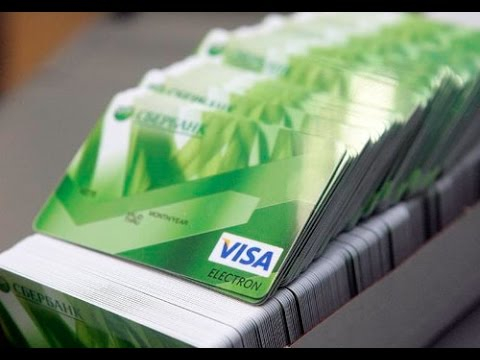 Дальневосточники пользуются зарплатными картами Сбербанка