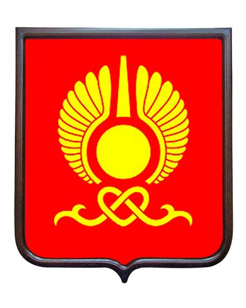 Кредиты в Кызыле