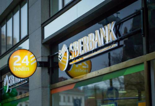 Филиалы Сбербанка разместились в Чехии