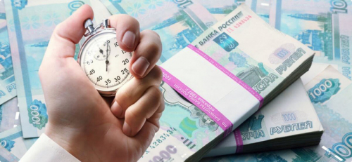 быстрый кредит на руки
