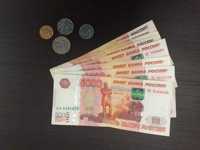 Взять микрозайм 5000 рублей
