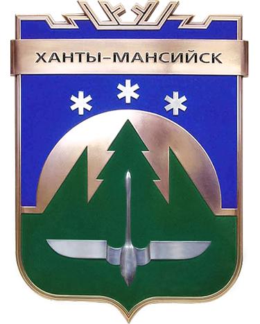 Кредитные карты в Ханты-Мансийске