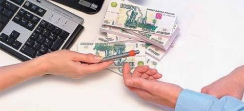 Взять кредит без документов - не верьте
