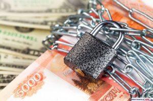 В столице ведется борьба с незаконной банковской деятельностью