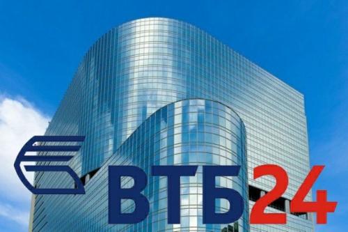 кредит в банке ВТБ 24