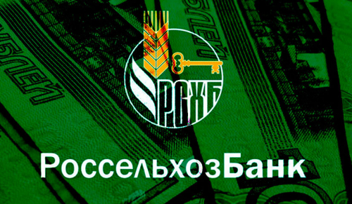 Ипотека без первоначального взноса красноярск 2020