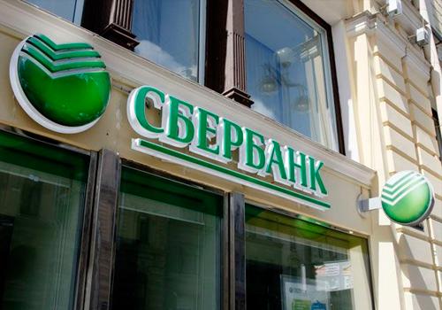 В помощь малому бизнесу — акция от Среднерусского банка