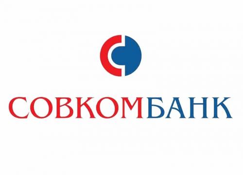 росевробанк совкомбанк кредиты