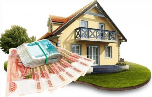 Сложно ли взять кредит под залог дома?