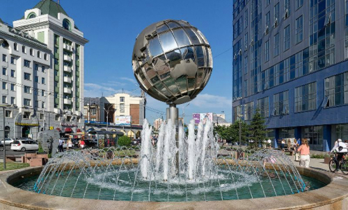 Взять кредит онлайн в Новосибирске