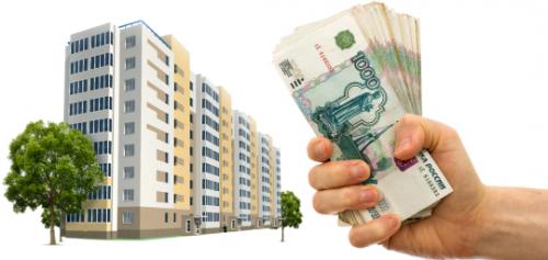 кредитование под залог квартиры
