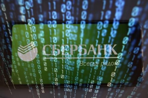 Взять кредит онлайн в Сбербанке